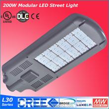 With good performance integrated solar street yard light 5w-80w