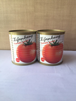 High lycopene 4.5 kg canned tomato paste with good quality & price hot sell