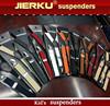 kids suspenders,children suspenders,boys/girls belts,baby straps braces,wholesale