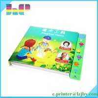 low price children sound book & reading pen on demand