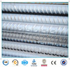 competitive Price Construction Material Reinforced Steel Bar