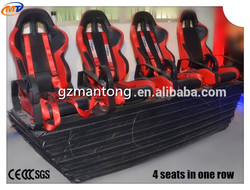 Amusement park games mobile 5D cinema, Kids sports&entertainment equipment mobile 5D cinema for sale