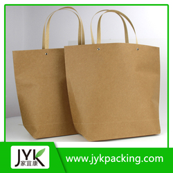 Newest shopping paper bag, cheap Kraft paper bags, craft paper shopping bag