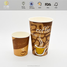 Food Grade All Size Hot Selling Paper Coffee Sampling Cup