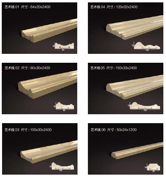 molding1.jpg