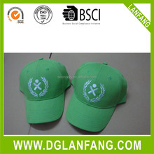 Cheap Baseball Cap With/Without Custom Logo