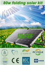 80w 18v solar battery charger camping portable solar panel foldable/mini solar system
