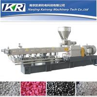 Waste PE PP plastic film granulating pelleting machine for sale