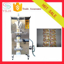 Automatic sterilizing pillow bag liquid packing machine