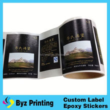 2015 OEM wine high quality lowest cost top selling private label cosmetics