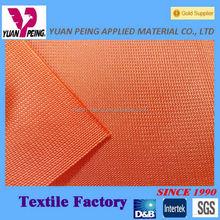 [Taiwan Yuan Peing] warp knit 100 polyester fabric for car seats
