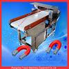 High sensitivity gold metal detector long range/long range metal detector