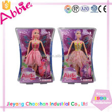 Hot Sale Child Toy Fashion Doll For The New Year 2015