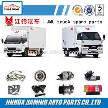 El proveedor de todas las piezas del camión JMC Colador de grasa ,original y de alta calidad para las piezas de camión JMC
