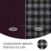 double faced wool/polyester Woolen Overcoat Wool Fabric
