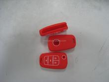 silicone car key cover,silicone car key cap, silicone car remote key holder