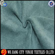 tecido de camurça sintética