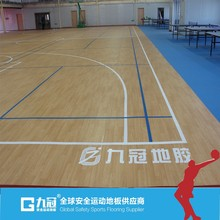 PVC flooring,vinyl flooring,basketball court