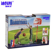 Indoor Foldable Basketball Stand For Kids