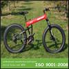 most popular different tire size chopper bike fat tire bikes