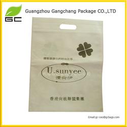 High Quality Shopping Bag die cut printed non woven bag shopping bag