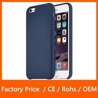 Simple Luxury Leather Back Cover Shell For iPhone 6 Super Slim Cell Phone Case