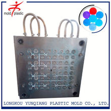 Mould Injection Vials