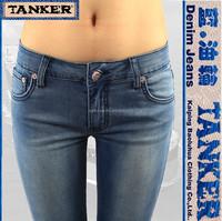 Skinny Tight Female Denim Medium Indigo Craft Washed Jeans For Girls Women