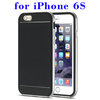 Alibaba Trade Assurance 2 In 1 Pattern PC Frame and Soft TPU Protective Case for iPhone 6S