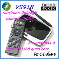 VS918 RK3188 Quad Core land rover a8 android 4.2 ip68 waterproof tv box with Camera
