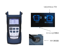 China top ten selling machines POP-570S TSH optic power meter WIFI with 9v battery operated