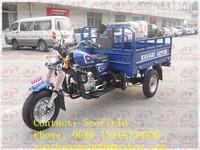 Congo cheap 150cc KAVAKI 3 wheel motorcycle