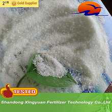 Buy Agriculture Fertilizer/ 21% Ammonium Sulphate fertilizer trading