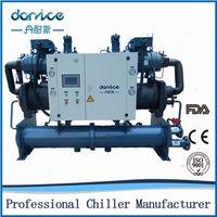 Bitzer Industrial Water Cooled Freezer/Chiller Manufacturing