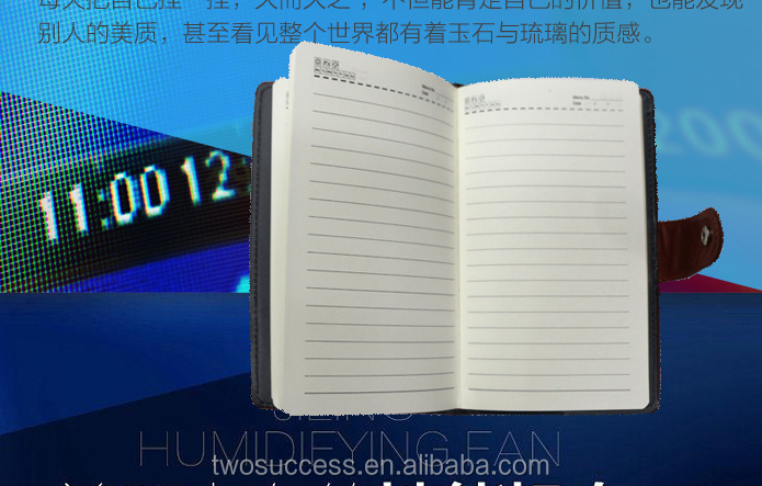 diary 2016 PU leather diary notebook with ring binder .png