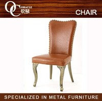 High Quality Rivet PU Leather Seat Antique Metal Leg Long Back Chair