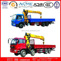 Brand New Professional Lorry Truck Mounted Crane SQ16SA5 With CE & ISO9001