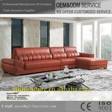 Special most popular quality leather sofa brands