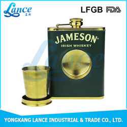 Eco-Friendly 8oz Collapsible hip flask