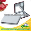 cosmetic pocket mirror with PU leather for promotional gift