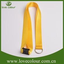 Custom cheap cool blank lanyard keychain wholesale