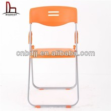 cheap modern popular powder coated painted folding chair