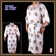 raso pijama