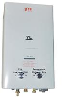 Puxin biogas water heater JSD14