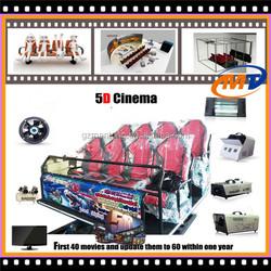 3d 4d 5d 7d 9d xd cinema theater chair/5d cine/7d kino/9d cinema for sale