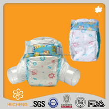 Cute Disposable Baby Diapers, Wholesale Baby Disposable Diapers