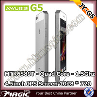 cheap mt6589t quad core android 4.2 mobile phone