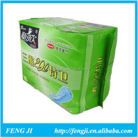 Wholesale China high quality cheap disposable lady sanitary napkin