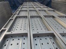 metal scaffold plank/scaffolding steel plank, formwork plank
