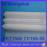 PET77/195 monofilament mesh for 100% Polyester Fabric Supplier